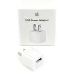 Originalni Apple MD810ZM/A USB power Adapter (US) Blister