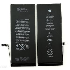 Originalna baterija za Apple Iphone 6s Plus (APN 616-00042)
