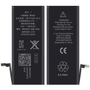 Originalna baterija za Apple Iphone 7 (APN 616-00255)
