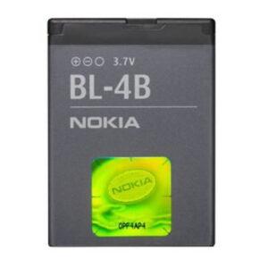 Originalna baterija (BL-4B) Nokia 2630/2660/2760/5000/6111