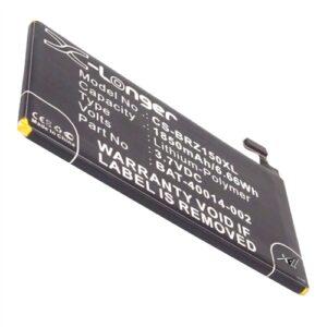 Baterija za BlackBerry Z15 (Z15)