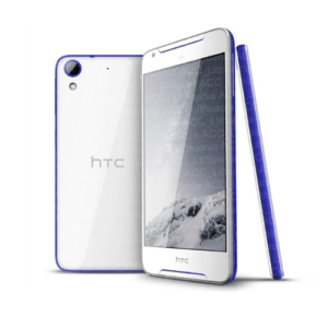 HTC Desire 628 32GB LTE White