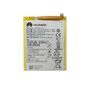 Originalna baterija za Huawei P9 / P9 Lite / Honor 8 (HB366481ECW)
