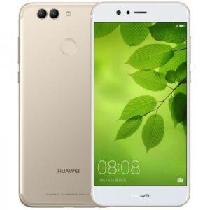 huawei-nova-2-64gb-dual-sim-gold