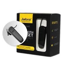 jabra-2045b