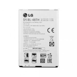 Baterija za LG Optimus G Pro (BL-48TH)