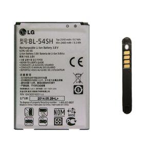 Baterija za LG G3 S D722 / L80 / L90 (BL-54SH)