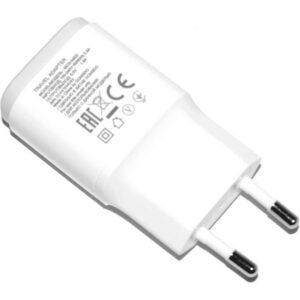 Originalni polnilni adapter LG MCS-04ER/ED USB 1.8 A, bele barve, (bulk), kompatibilen za več mobilnih aparatov G2, G3, G4, G3s, G4c, …