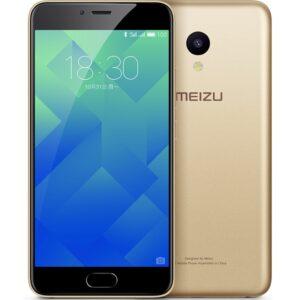 meizu_m5_gold