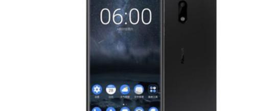 Nokia pripravlja še en zanimiv telefon Android