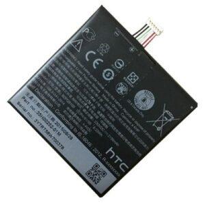 Baterija za HTC One A9 (B2PQ9100)