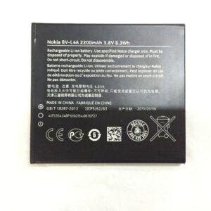 Originalna baterija (BV-L4A) Nokia Lumia 830