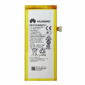 Originalna baterija  za Huawei Ascend P8 Lite (HB3472A0EZC)
