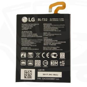 Originalna baterija (BL-T32) LG (H870) G6