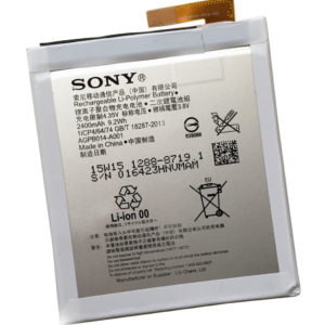 Originalna Baterija (AGPB014-A001) Sony Xperia M4 Aqua
