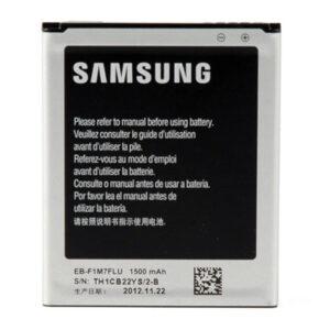 Originalna baterija (EB-F1M7FLU) Samsung Galaxy I8190 S3 Mini