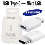 Originalni Samsung Adapter (EE-GN930BWEGWW) microUSB - USB Type C White