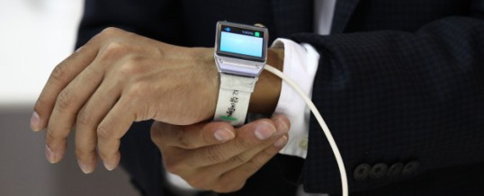 Trg pametnih ur bo v letu 2017 bo eksponentno zrasel