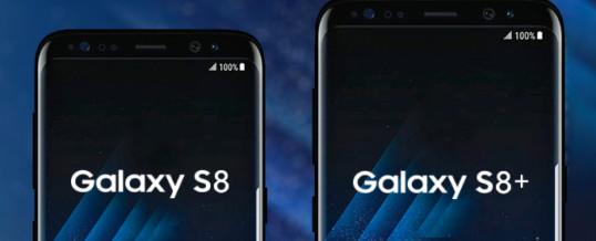 Novi Galaxy S8 obljublja kopico barvnih možnosti