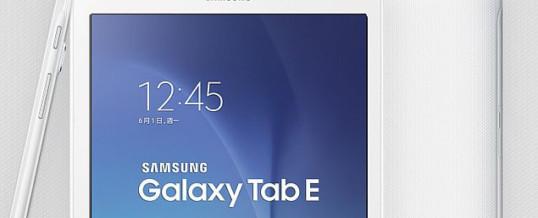 Samsung Galaxy Tab E ugledal luč sveta!